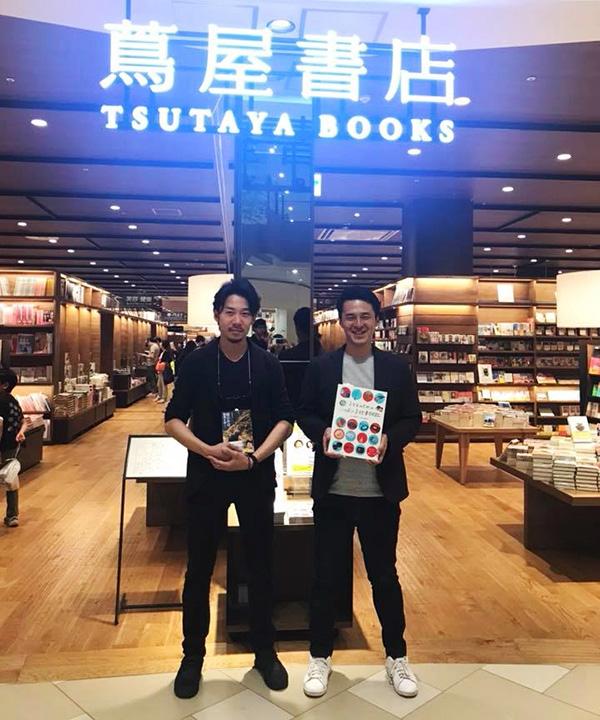 蔦屋書店の前で大牧圭吾と青栁貴史さんの記念撮影の写真
